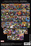 Eternals The Complete Saga Omnibus HC (2020 Marvel) 1A-1ST
