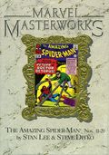 Marvel Masterworks Deluxe Library Edition Variant HC (1987-Present Marvel) 1st Edition 5-1ST