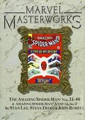 Marvel Masterworks Deluxe Library Edition Variant HC (1987-Present Marvel) 1st Edition 16-1ST