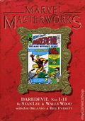 Marvel Masterworks Deluxe Library Edition Variant HC (1987-Present Marvel) 1st Edition 17-1ST