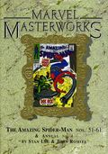 Marvel Masterworks Deluxe Library Edition Variant HC (1987-Present Marvel) 1st Edition 33-1ST