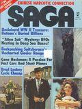 Saga Magazine (1950 2nd Series) Vol. 47 #2