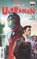 Rise of Ultraman (2020 Marvel) 4A