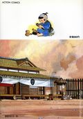 Lone Wolf and Cub TPB (Japanese 1982 Action Comics) 9-1ST