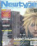 Newtype USA (2002) Vol. 4 #10