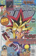 Shonen Jump (2003) 35