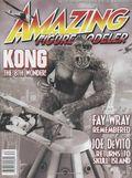 Amazing Figure Modeler (1995) 34