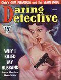 Daring Detective (1934-1953) True Crime Magazine 29