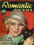 Romantic Story (1934-1943 Fawcett Publications) 25