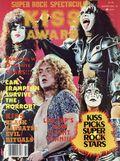 Super Rock Spectacular (1978 National Newsstand Publications) Vol. 1 #4