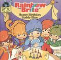 Rainbow Brite (1984) Book and Record 283N
