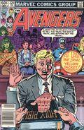 Avengers (1963 1st Series) Mark Jewelers 228MJ