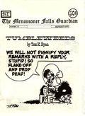 Menomonee Falls Guardian (1973) 113