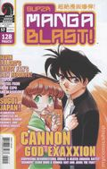 Super Manga Blast (2000) 57