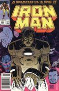 Iron Man (1968 1st Series) Mark Jewelers 262MJ