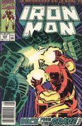 Iron Man (1968 1st Series) Mark Jewelers 259MJ