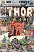 Thor (1962-1996 1st Series) Mark Jewelers 313MJ