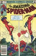 Amazing Spider-Man (1963 1st Series) Mark Jewelers 233MJ