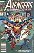Avengers (1963 1st Series) Mark Jewelers 302MJ