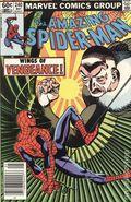 Amazing Spider-Man (1963 1st Series) Mark Jewelers 240MJ