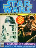 Star Wars Official Poster Monthly (Episode IV) 7