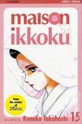 Maison Ikkoku GN (2003-2006 Viz) 2nd Edition 15-1ST
