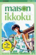 Maison Ikkoku GN (2003-2006 Viz) 2nd Edition 14-1ST