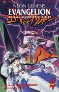 Neon Genesis Evangelion Part 1 (1997) 4B