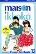 Maison Ikkoku GN (2003-2006 Viz) 2nd Edition 13-1ST