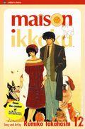 Maison Ikkoku GN (2003-2006 Viz) 2nd Edition 12-1ST