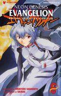 Neon Genesis Evangelion Part 1 (1997) 6B