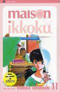 Maison Ikkoku GN (2003-2006 Viz) 2nd Edition 11-1ST