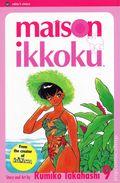 Maison Ikkoku GN (2003-2006 Viz) 2nd Edition 9-1ST