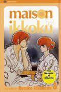 Maison Ikkoku GN (2003-2006 Viz) 2nd Edition 8-1ST