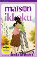 Maison Ikkoku GN (2003-2006 Viz) 2nd Edition 7-1ST