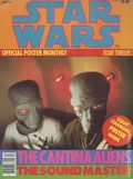 Star Wars Official Poster Monthly (Episode IV) 12