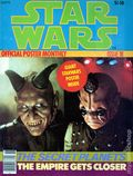 Star Wars Official Poster Monthly (Episode IV) 18