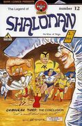 Shaloman Vol. 3 (The Legend of...) 12