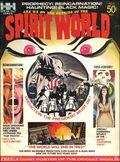 Spirit World (1971 Magazine) 1N
