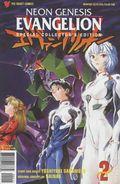 Neon Genesis Evangelion Part 1 (1997) 2B