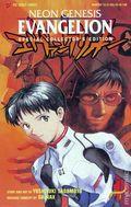 Neon Genesis Evangelion Part 1 (1997) 1B