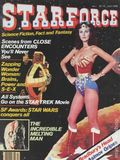 Starforce (1978) Magazine 1