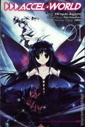 Accel World GN (2014 Yen Press Digest) 1-REP