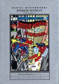 Marvel Masterworks Spider-Woman HC (2015 Marvel) 2-1ST