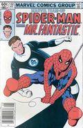Marvel Team-Up (1972 1st Series) Mark Jewelers 132MJ