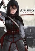 Assassin's Creed Blade of Shao Jun GN (2021 Viz) 1-1ST