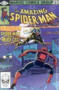Amazing Spider-Man (1963 1st Series) Mark Jewelers 227MJ