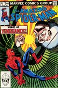 Amazing Spider-Man (1963 1st Series) Mark Jewelers 240MJ