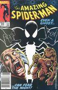 Amazing Spider-Man (1963 1st Series) Mark Jewelers 255MJ
