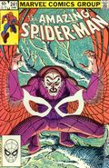 Amazing Spider-Man (1963 1st Series) Mark Jewelers 241MJ